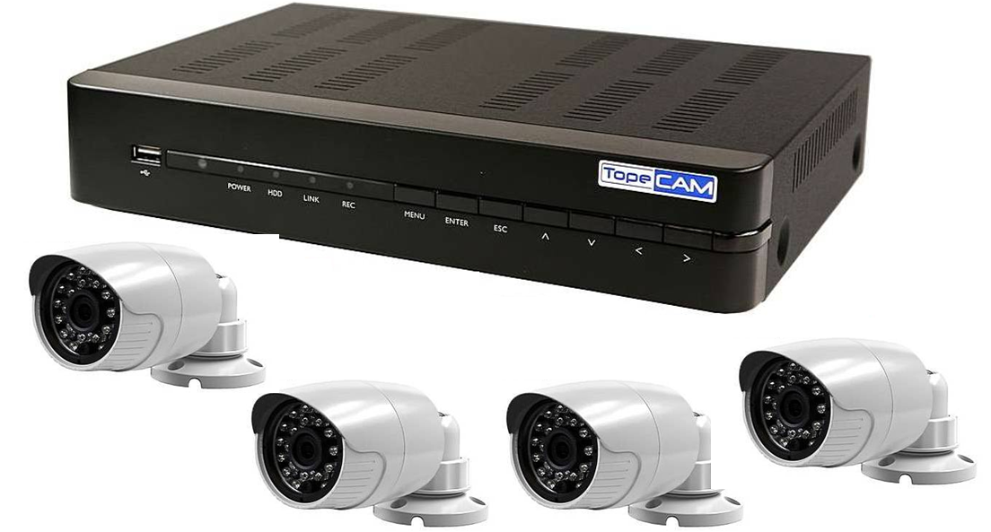 Kit videovigilancia ip 4 c maras exterior con grabaci n - Camaras de vigilancia con grabacion ...