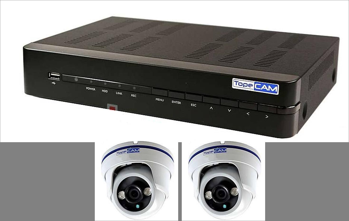 Kit videovigilancia 2 c maras ip ampliables vigilancia ip - Camaras de vigilancia con grabacion ...